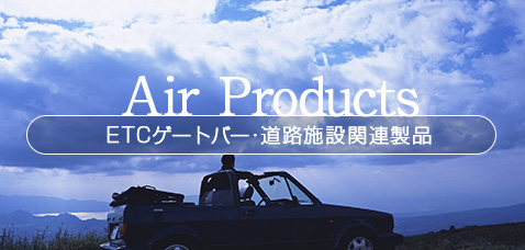 ○Air Business HOME